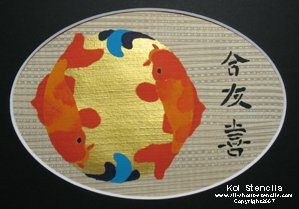 Koi Stencils Art Print from www.all-about-stencils.com