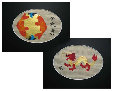 Dragon and Koi Stencils Framed Prints from www.all-about-stencils.com