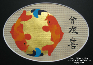 Stenciled Koi Art Print from www.all-about-stencils.com